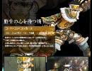 PSU 祝!PSPo2発売決定妄想編