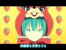 【初音ミク】LOL -lots of laugh-【オリジナル】