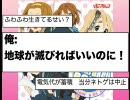 【けいおん!Cagayake替え歌】Hatarake!BOYS【歌ってみた】高画質版