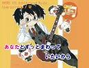 【ニコカラ】love-go-round/U(歌入り)
