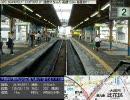 【GPSと車窓】梅田貨物環状阪和紀勢線 前面展望【新大阪→紀伊田辺 1/19】