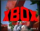 【西部警察】手持ちのソフトでやってみた【XBOX】