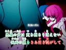 【ニコカラ】ACUTE【初音ミク×巡音ルカ×KAITO】