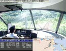 【GPSと車窓】特急オーシャンアロー【新宮
