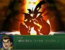【MAD】 第3次スーパーロボット大戦α