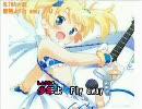 【ニコカラ】情熱よFly away/U(Vo適当カット)
