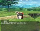 東方乱闘伝 第1話「ここどこなのよー!(泣)」