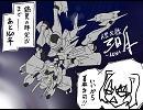 【総集編】UTAUげきじょうテトさん【手抜き動画】