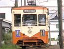 【MR.TRAIN】加越能鉄道万葉線