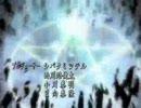 プリキュア陰陽師5