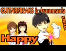『Happy man』×アイドルマスター【菊地真誕生祭】