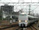 JR西日本683系4000番台特急サンダーバード2号大阪行き