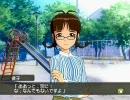 アイドルマスター 律子コミュ ある日の風景3