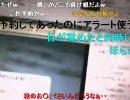 暗黒放送 8月29日夕方枠 「日本人ですか?」とは言わせない放送