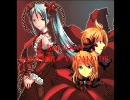 Red flower 【 team-FSR × VOCALOIDS 】