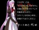 Fate/hollow ataraxia Hollow Full.ver
