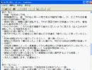 【実況】フリーホラゲ『カイダン実ハ。』で只涼み012(おしまい)