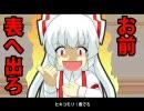 【東方PV】宿題が終わらないっ!【InnocentKey】