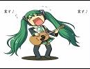 【初音ミク(ma10a)】ねぎみそらーめん【オリジナル曲】
