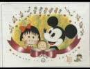日本の漫画家が描いた世界一有名なあのネズミ