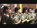 【吹奏楽】 伊藤康英「ぐるりよざ」 N響 2009年 東京