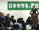 麻生太郎総裁記者会見_2009.8.31_PART2