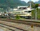 2009年8月29日 佐久間レールパーク2号豊橋行中部天竜出発