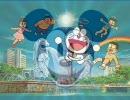 ミッキー・マウスが著作○を主張するときに流れるBGM(フルボッコ) thumbnail