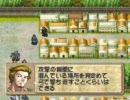 [63] 実況!関西弁でティアリングサーガ MAP26-1