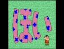 クレヨンしんちゃん 嵐を呼ぶ園児 ステージ3【TAS】