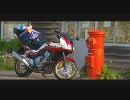 ニコニコバイク旅行記-09`北海道編-第五回
