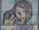 【UTAカペラ量産計画】 Vol.1   神様のヒマ潰し 【中宮リタ】