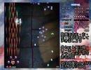 きっとクリアできる 東方星蓮船Normal攻略解説動画Part.2