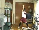 【こずえ】夏DOKIリップスティックを踊ってみた
