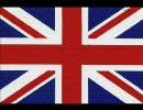 英国擲弾兵 (The British Grenadiers) (歌詞入り)