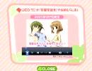 人気の「かなめも」動画 337本 - 早寝早起き!かなめもらじお #5(2009.09.05)