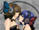 【KAIKO】「magnet」【MEIKO】【カバー曲】-修正版-