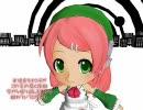 【MMD】桃音モモで ダブルラリアット【UTAU】