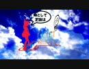 アイドルマスター Rainbow Flyer