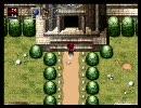 Wander Wonder(DL版)プレイ動画 2-2(ジクラットの塔前半)