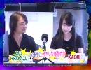 NC-KYOとゆかいな仲間たち    09年09月05日