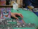 【遊戯王】駿河のどこかで闇のゲームしてみたSRV 9