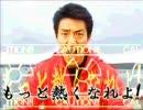 【松岡修造】お修のシューフレア英単語道場【完成版】