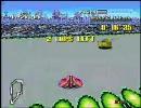 【TAS】 F-ZERO MUTE CITY I in 24''78