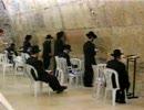 【世界一周AmaZonA】エルサレムの嘆きの壁