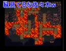 ssk×ちくし - Peercast緊急サミット (1/2)