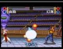 [ゲーム]幽遊白書2 格闘の章 幻海BG