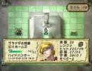 [71] 実況!関西弁でティアリングサーガ MAP31-2