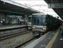 大阪環状線とATOSの接近チャイム入れ替え?
