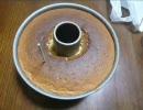 ☆イチゴのシフォンケーキ作ってみたbyシフォンの人☆